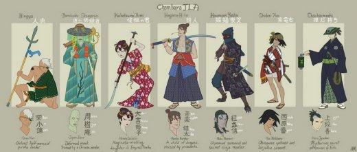 chambara_jla__the_full_roster_by_genesischant-d313q8u.jpg