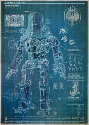 PPDC_Blueprint_JaegerChernoAlpha_300v2.jpg