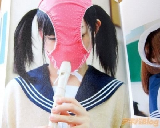 Japanese_schoolgirls_wearing_panties_faces_3.jpg