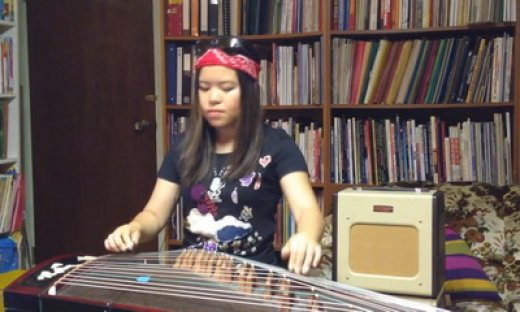 Guns N Roses - Sweet Child o Mine - Guzheng Cover_feat.jpg