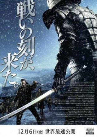 47-ronin-japanese-poster-1-427x600.jpg