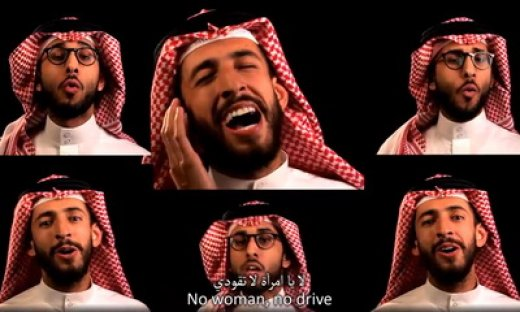 no woman no drive - alaa ward_feati.jpg