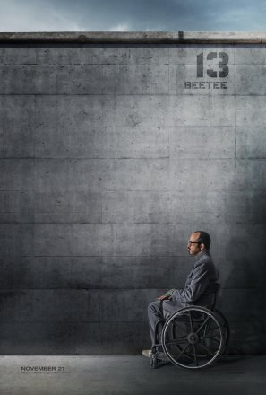 hunger-games-mockingjay-part-1-poster-jeffrey-wright.jpg