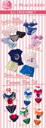 sailormoon-peach-john-bras-panties-pjs-apparel-2014a.jpg
