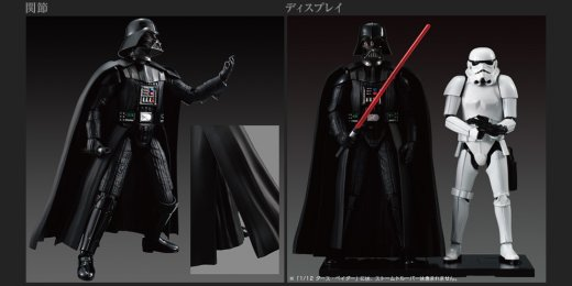 Bandai-Hobby-Star-Wars-Darth-Vader-Model-Kit-2.jpg