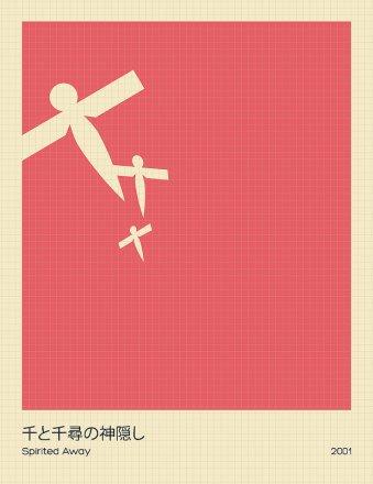 ghibli-posters_2.jpg