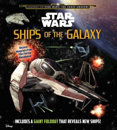 Ships-of-the-Galaxy_Studio-Fun-925x1024.jpg
