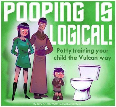 poop_vulcan_way_1.jpg