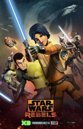 star-wars-rebels-season-2-premiere02.jpg