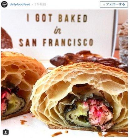 california-croissant.jpg