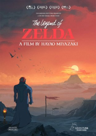 Matt-Vince-Studio-Ghibli-x-Legend-of-Zelda-Prints-Concept-3-686x969.jpg