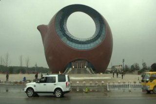 teapot-building-in-wuxi-889x592.jpg