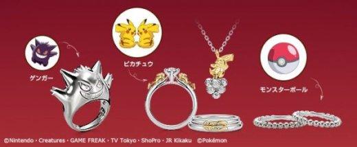 pokemon-jewelry-top-600x247.jpg