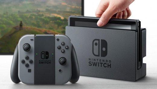 NintendoSwitch_hardware.0.0.jpg