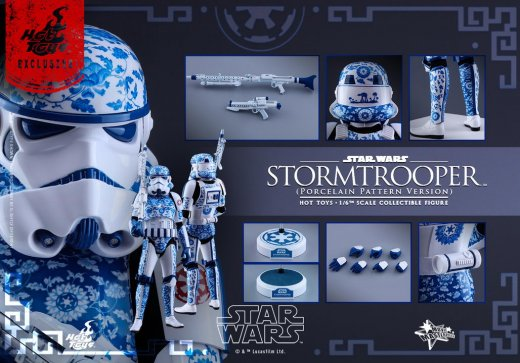 Hot-Toys---Star-Wars---Stormtrooper-Porcelain-Pattern-Version-Collectible-Figure_13.jpg