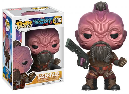 guardians_of_the_galaxy_vol2_funko_8.jpg