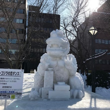 sapporo_snow_festival_1.jpg