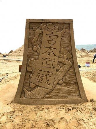 toshihiko-hosaka-sand-sculpture-2.jpg