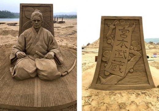 toshihiko-hosaka-sand-sculpture-top.jpg