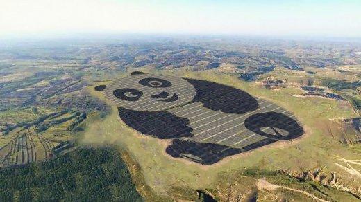 Panda-Green-Energy.jpg
