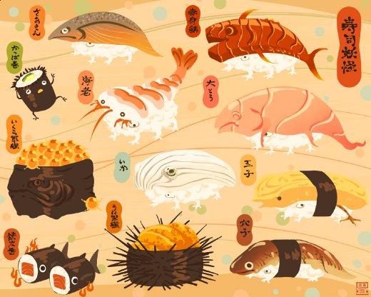 yokai-sushi.jpg