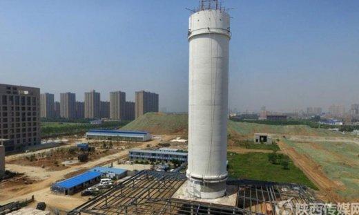 Xian-tower-1020x610.jpg