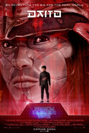 ready-player-one-movie-poster-daito.jpg