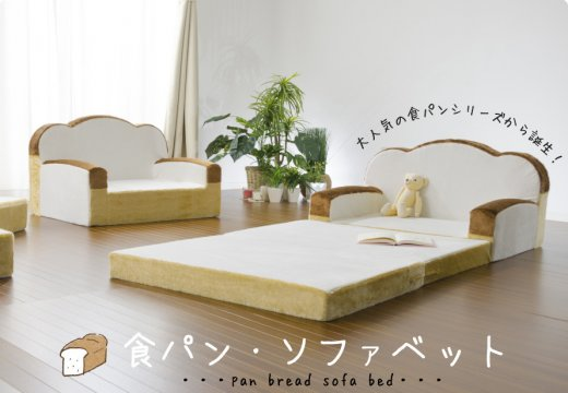 bread-bed-1.jpg