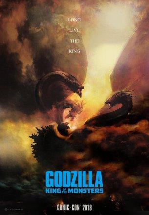 godzilla-2-poster-2.jpg