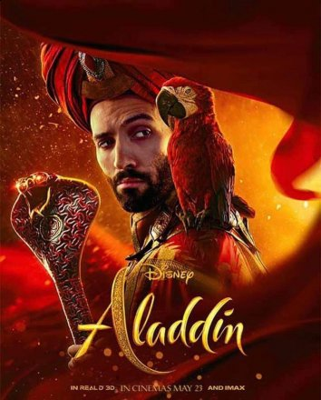 aladdin_character_posters_1.jpg