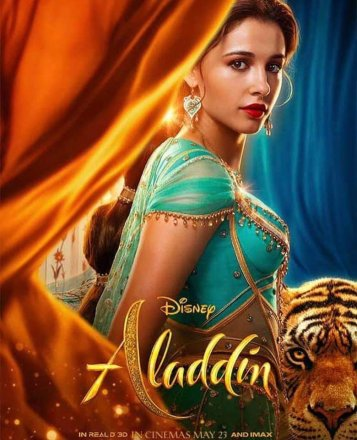 aladdin_character_posters_3.jpg