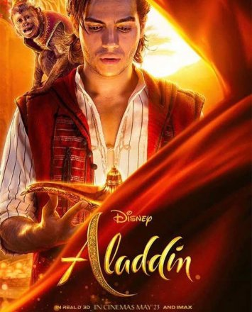 aladdin_character_posters_4.jpg