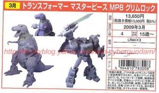 mp-08-grimlock1.jpg