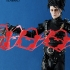 12 Edward Scissorhands_12 inches_resize.jpg