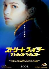 street_fighter_the_legend_of_chunli.jpg