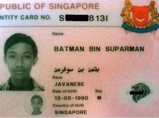 noid-Batman_Bin_Suparman.jpg